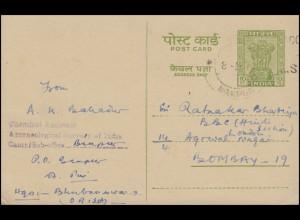 Indien Postkarte / Postcard 10 P. Löwen / Lions grün, BANPUR nach BOMBAY 1957