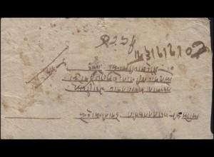 Nepal Vorphilatelie Brief aus Reispapier mit rückseitiger Abstempelung