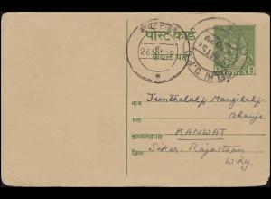 Indien Postkarte / Postcard 9 Ps. Trimurti grün, DELHI 25.5. nach KANWAT 26.5.58