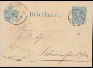 Sonderkarte Gastlicher Süden mit 270-273 Wofa Kohlebergbau SSt Stuttgart 20.9.58