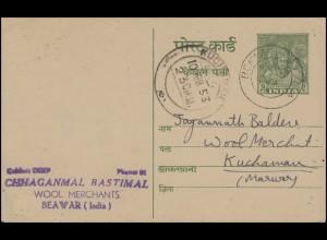Indien Postkarte / Postcard 9 Ps. Trimurti grün, BEAWAR nach KUCHAMAN 10.2.53