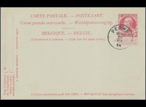 431-438 Attentat 20. Juli 1944 - 8 Einzelmarken auf 8 Briefen fast alle mit SSt