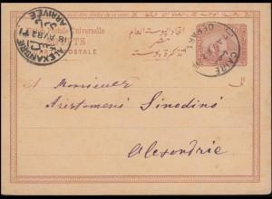 Ägypten Postkarte Pyramide 20 Paras von CAIRO 17.4.1882 nach ALEXANDRIA 18.4.
