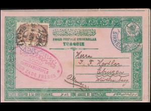 Ersttag: Einschreibezettel rot: 4 Felder ohne DV, EF 1623 auf R-Bf Wesel 23.6.97