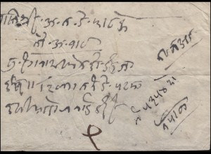 Nepal Vorphilatelie Brief aus Reispapier, rückseitiger Stempel