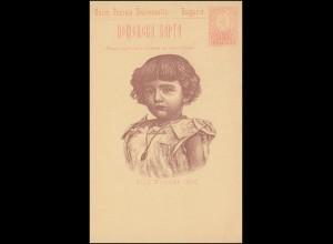 Bulgarien Postkarte Übertritt Boris zur prawoslawischen Kirche 1896, ungebraucht