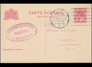 198 Gutenberg-Bibel 3x 4 Pf. MeF mit Notopfer auf Orts-Bf. Bundestag BONN 9.5.54
