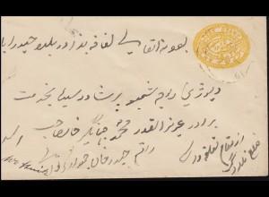 Indien Umschlag Hyderabad / Haiderabad 1/2 Anna goldgelb, um 1880