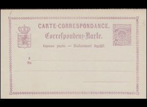 Luxemburg Doppel-Postkarte P 10 Wappen 5/5 C. ungebraucht ** / angetrennt