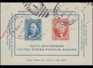 Schweizer Militärpost: Briefstempel BÄCKER-KOMPANIE 9 auf AK St. Gallen