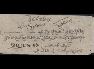 Nepal Vorphilatelie Reispapier-Brief mit Abstempelung auf der Rückseite