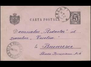 Rumänien Postkarte P 21 Ziffer 5 Bani GALATI 30.4.93 nach BUCARESTI 1.5.1893