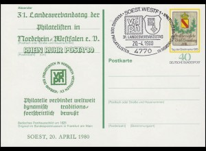 PSo 5 Tag der Briefmarke mit Zudruck RHEIN-RUHR-POSTA'80, SSt Soest VDPh 20.4.80