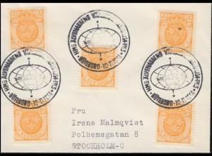 Schweden Schiffspost Personenfähre Älvsnabben Göteborg Brief 1953