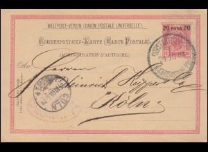 Griechenland Postkarte P 2 Hermes 15 L., ungebraucht **