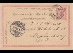 Luxemburg Hitler-EF 8 Pf Möbel-Verkaufshaus Ortsbf LUXEMBURG 8.8.42 Kohlenhandel