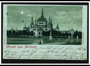 Englisches Postamt auf Helgoland Doppelkarte 10 Pfennig, ungebraucht