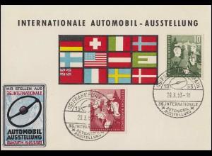 18 Brustschild 1/2 Gr. EF Postkarte RATIBOR 20.1.73 nach BEUTHEN 21.1.