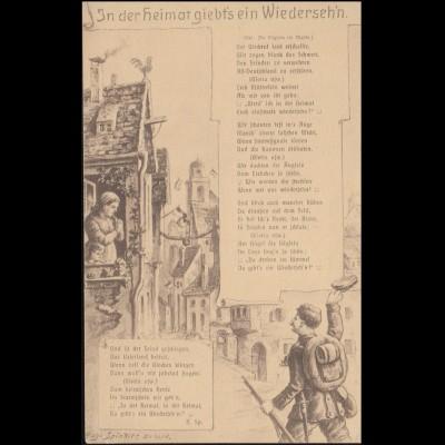 Indien: Orts-Postkarte Eintragung in das Telefonbuch, Kalkutta 8.7.1913