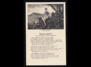 1878 Tag der Briefmarke & BDPh, EF Bf SSt Sindelfingen BDPh & Postbote 27.10.96