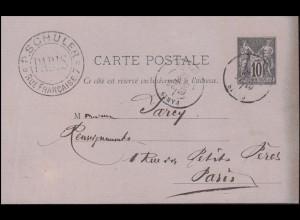 Frankreich Postkarte P 1 Allegorie Frieden Handel Orts-Postkarte PARIS 25.10.78