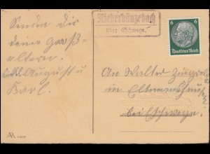 Bayern: 4 Portomarke Vom Empfänger zahlbar, Bf. Stadtmagistrat BEILGRIES 20.2.00