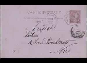 Monaco Postkarte 1 Fürst Karl 10 C. rotbraun von PRINCIPAUTE DE MONACO 29.6.1887