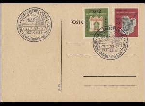 PSo 29 Sindelfingen & Erdglobus, FDC ESSt Wuppertal Tag der Briefmarke 15.10.92
