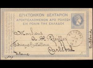 Griechenland Postkarte P 7F Hermes 10 L. von KORFU/KERKYRA 3.6.85 nach Karlsbad