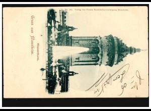 86I Germania 10 Pf. Paar MeF Brief GREIFSWALD 30.7.1912 nach Leipzig