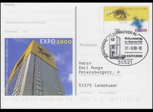 PSo 69 Weltausstellung EXPO 2000 Hannover, SSt Hannover Post Tower 31.8.2000
