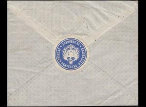 Rumänien: Brief mit Siegel KAISERLICH DEUTSCHES KONSULAT IN BUKAREST 7.8.1916