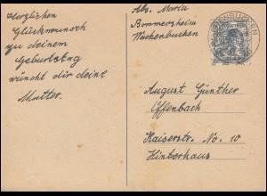 40II Netzaufdruck 12 Pf. EF auf Glückwunschkarte WACHENBUCHEN - HANAU 27.7.1948
