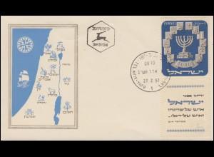 Israel 66 Menora / Siebenarmiger Leuchter mit Tab auf FDC AVIV-YAFO 27.2.1052
