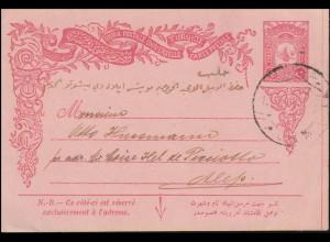 Türkei Postkarte P 27F aus BEIRUT (Libanon) nach Aleppo (Syrien) 6.2.1907