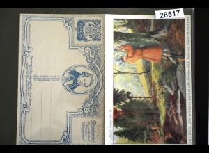 Emel-Karte Nummer 12: Ungeduld - Lied von Franz Schubert, ungebraucht *