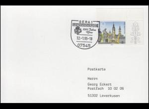 1772 Gera, EF DC ESSt Gera Markenübergabe & Stadtwappen 12.1.1995