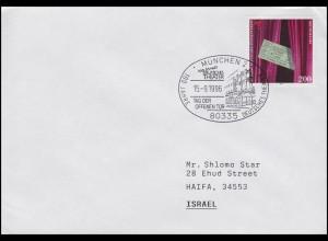 1857 Deutscher Bühnenverein, EF Brief SSt München Theater 15.9.1996 nach Israel