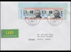 1889 Ferdinand von Mueller, MeF FDC ESSt Berlin Pflanzen 9.10.1996 nach Israel