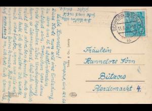 Schweiz Faltbrief BEINWYL 27.9.69 über LENZBURG, AARAU, LAUFENBURG nach Segeten