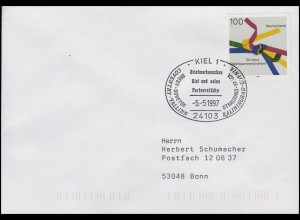 1917 Städtepartnerschaften, FDC ESSt Kiel Brest-Sovetsk & Stralsund & Vaasa 1997