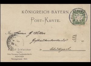 Bayern 5 Pf. Wappen EF PK Holz-Terrazzo-Fussboden MÜNCHEN 5.5.03 nach Stuttgart