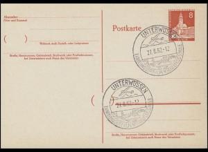 P 44 Postfachnummer, SSt Unterwössen Segelflugschule & Segelflugzeug 27.8.52