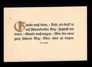 198-199 Leipziger Herbstmesse 1948 mit Zusatzfr. MiF R-FDC ESSt Leipzig 29.8.48