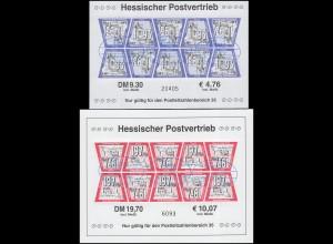 Privat-Postkarte Europarat & Frieden & Wohlstand mit SSt Sindelfingen 28.10.1994