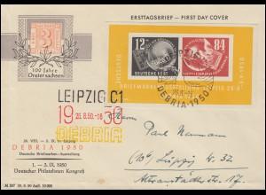 Erstflug Capetown Südafrika nach London Schmuck-Brief EAST LONDON 25.1.32