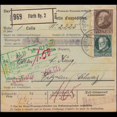 Marokko R-Brief Elektrizitätsgesellschaft MARRAKECH-MEDH 11.3.1942 Retourstempel