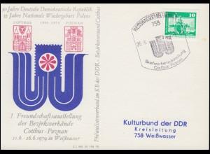 772 Geburtstag 1941 Oberrand als EF auf AK Eisernes Kreuz SSt MÜNCHEN 20.4.1941