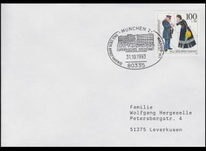 1692 Tag der Briefmarke Postbote, Bf SSt München Europäisches Patentamt 31.01.93