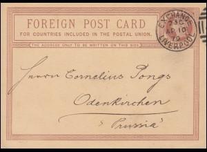 Hitler-Rollenmarken als 6er-Streifen + ZF auf R-Briefvorderseite KÖLN 9.3.43